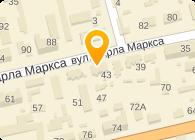 ХОРОЛЬСКАЯ ТИПОГРАФИЯ, КП
