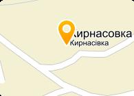 ООО ЭДЕЛЬВЕЙС