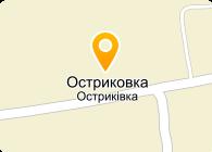 ЧП СВИТОЧ, АГРОФИРМА