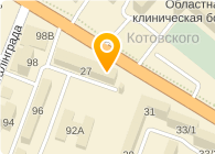 ЭЛЕКТРОЮГЗАПМОНТАЖ-11, КП