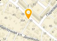 КАТАДИН-ЭКОТЕХН, ООО