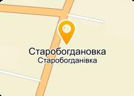 СТАРОБОГДАНОВСКОЕ, ООО