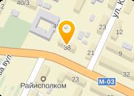 АНТРАЦИТ, ГП, ОАО