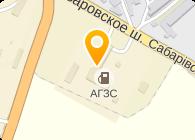 ЧП ВИДАР, МАЛОЕ