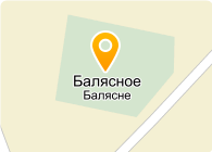 БАЛЯСНОЕ, ООО