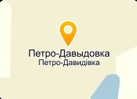 ДРУЖБА, ООО