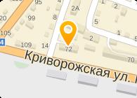 ООО СПЕЦТРЕСТ-СЕРВИС