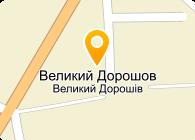 АТЛАНТ, ФЕРМЕРСКОЕ ХОЗЯЙСТВО