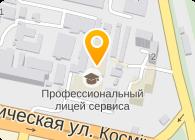 ООО ТАЛИСМАН