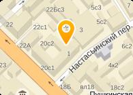 Водительская справка восточный округ Москва Якиманка