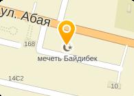 ТФ ТК ГУЛЬНАР ТУР