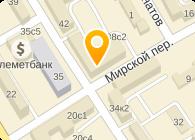 смотреть пункты приема цветных металлов савеловского района берегу