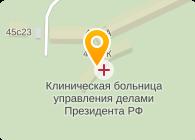 ФОРВАРДТ