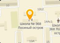 ЛОСИНЫЙ ОСТРОВ, ШКОЛА № 368