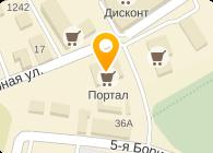 Дп групп московская обл серпухов г ул водонапорная 36 оф