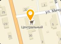 Купить авиабилеты чартер москва бургас