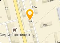 Купить авиабилет из домодедово в симферополь