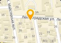 ВЭФ-СЕРВИС, УКРАИНСКО-ЛАТВИЙСКОЕ СП, ООО