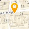 """ГП """"НИИпроектреконструкция"""" Одесский филиал"""