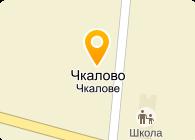 ООО СЕРВИС-СЕЛЬМАШ