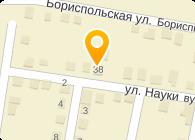 ИНСТИТУТ ФИЗИКИ НАН УКРАИНЫ, ГП