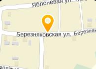 УКРКОМПЛЕКТМОНТАЖНАЛАДКА, ЗАО