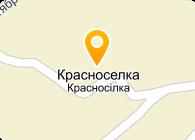 ООО РЕГВИН-АГРОРЕСУРС