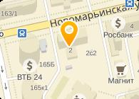 «Городская поликлиника № 36 Департамента здравоохранения города Москвы»
