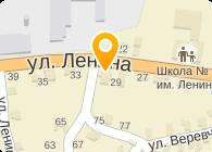 государственный университет новозыбковская фабрика 8 марта Коллекторские