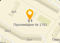 ПРОГИМНАЗИЯ № 1753
