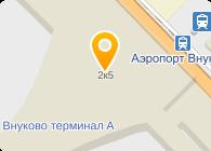 СБЕРБАНК РОССИИ, ВЕРНАДСКОЕ ОТДЕЛЕНИЕ № 7970