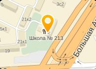 новогоднего отзывы о школе 213 москва Работа Вакансии