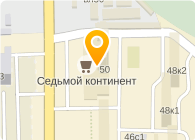 МОБАЙЛ ТРЕЙД