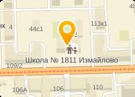 ИЗМАЙЛОВО, ЦЕНТР ОБРАЗОВАНИЯ № 1811