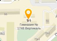 ВЕРТИКАЛЬ, ЦЕНТР ОБРАЗОВАНИЯ № 1748