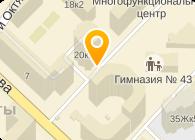 Дополнительный офис по приему бытовых потребителей Люберецкого МО