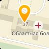 Учреждение здравоохранения, УЗ Витебская областная клиническая больница, Витебск