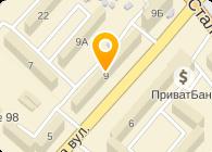 "Магазин ""ПЛАНЕТА ПРИКОЛОВ"" в Запорожье"
