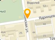 ООО Автоюрист-федеральная сеть, представительство в Новосибирске