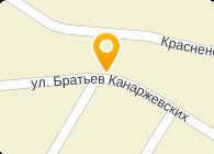 ОАО Дзержинский экспериментально-механический завод