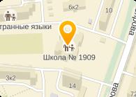 ШКОЛА № 1909