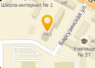ИП Томская спутниковая компания