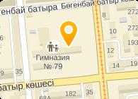 ТОО RGC company