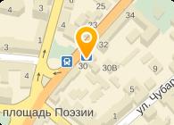 """ООО """"Бизнескласс"""" Бюро переводов """"SOLT"""""""