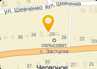 ООО Группа компаний Ризалт