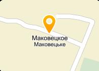 ООО СК ДОБРЫНЯ племенной репродуктор