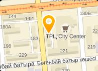 Юридический клуб Алматы