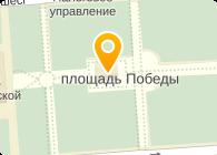АО Альфа-Банк, филиал в г. Павлодар (Казахстан)