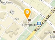 Ресторан  ВОСТОЧНЫЙ ДВОРИК