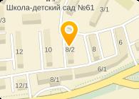 ТОО Semser Ort Sondirushi